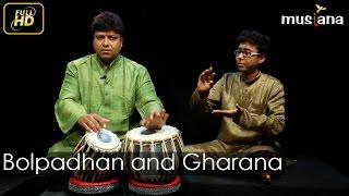 Musiana Masterclass | Tabla 104 | Bolpadhan and Gharana | Pt. Subhankar Banerjee