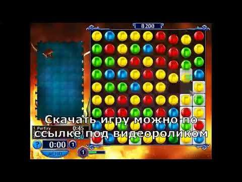 Обзор игры Безумные шары в полной версии
