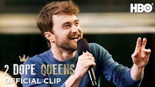 Harry Potter Challenge w/ Daniel Radcliffe | 2 Dope Queens | Season 2