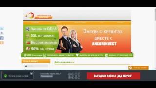 Заработок в интернете на wmrOK 50 - 100 руб легко. Самые быстрый серфинг