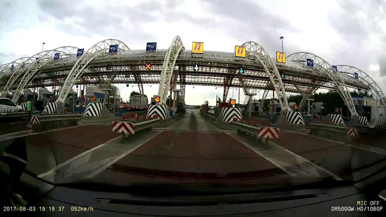 Валим из Москвы. Поездка по югу России. Мошенники на М4 Дон. - YouTube