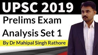 UPSC 2019 Prelims question paper answer key & analysis Set 1 by Study IQ