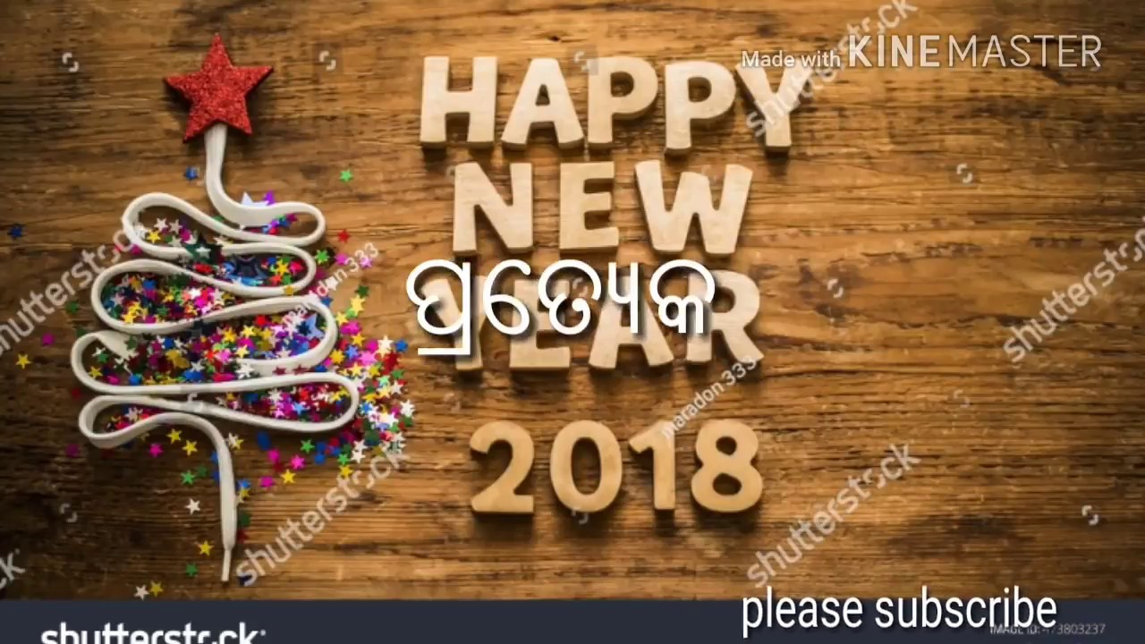 happy new year2018 odia shayari 30second whatsapp video free download rank