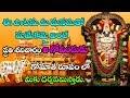 Lord Venkateshwara Devotional Songs 2018 | Lord Balaji Songs ~ Hyper Entertainments