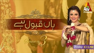 Haan Qabool Hai seaon 3 Episode 03