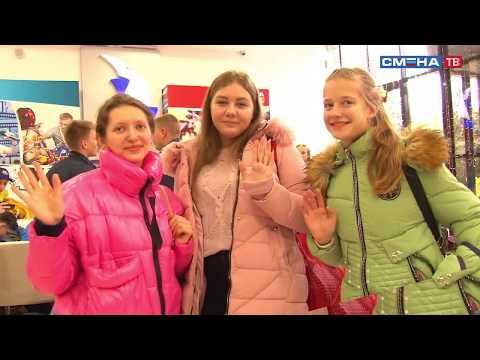 Ролик «Всероссийский детский центр «Смена» приветствует участников III смены 2019»