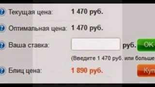 Новостной портал (тиц10)(http://Telderi.Kupitt.Ru Номер url сайта: viewsite/341569 Купить Новостной портал. В индексе яндекса есть, тут не показыв..., 2014-06-05T17:44:44.000Z)