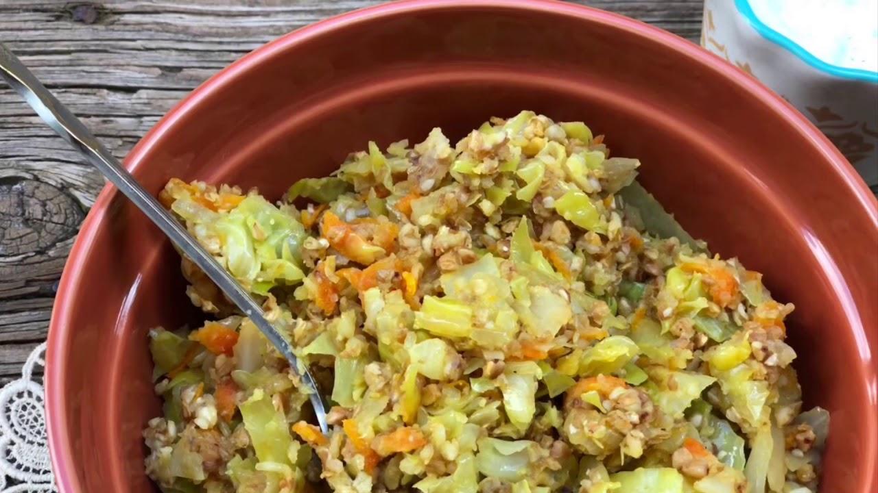 Так ГРЕЧКУ вы еще не готовили. Новый рецепт с капустой просто восторг. Время поесть.