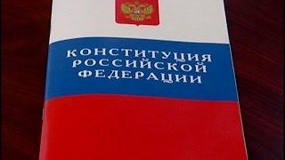 видео Кому подчиняется ЦБ РФ, Зачем Фёдоров хочет менять статью 75 Конституции России о Центральном Банке,