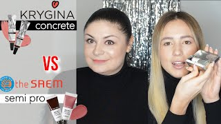 Krygina Cosmetics #Concrete VS The Saem Semi Pro   Обзор и сравнение   OiBeauty
