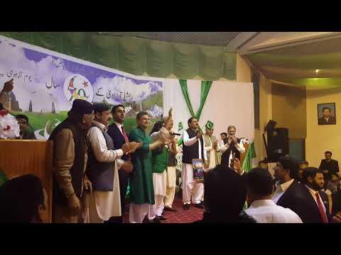 14-AUG-2017 IN PAKISTAN EMBASSY RIYADH PART 9/9