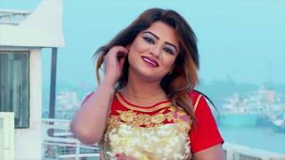 Bangla New Movie । Demag । Exclusive Teaser । Ripon Gazi। Tanin Subha। Eid 2017