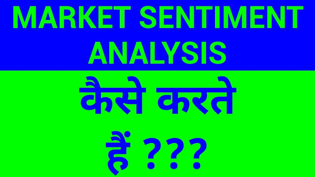 Market Sentiment Analysis - How to do it | HINDI