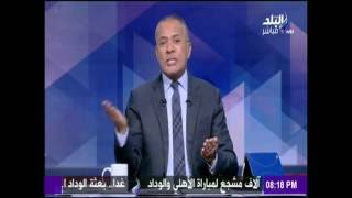 بالفيديو.. أحمد موسى لأهالي بورسعيد بعد تظاهراتهم: لسنا في زمن الإخوان