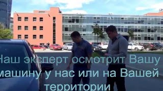 Срочный выкуп авто за 30 минут в Москве и МО - www.Fort-Car.ru(, 2015-06-19T08:13:22.000Z)
