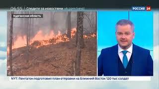 Смотреть видео Погода 24 зима в середине мая   Россия 24 онлайн