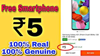 (ONLY ₹5) How to Buy Free Mobile on Flipkart || Free Smartphone Kaise order kare || Free Shopping