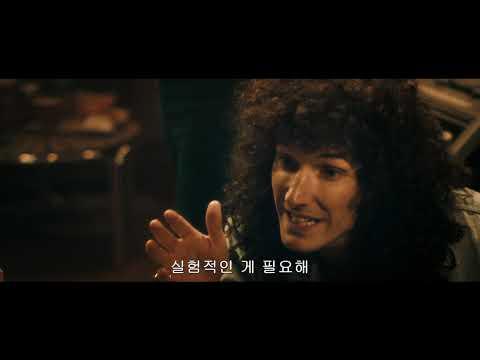 보헤미안 랩소디 (자막판)