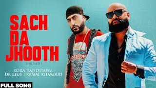 Sach da Jhooth - Zora Randhawa | Dr. Zeus | Latest Punjabi Songs 2020