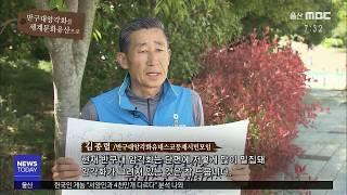 [반구대 암각화를 세계문화유산으로] 릴레이 영상