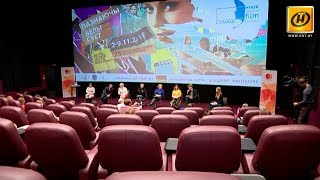 Показы фильмов «Лістапада» пройдут с 6 по 8 ноября