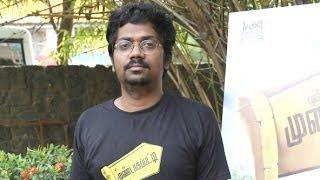 Outright folk music in Mundasupatti - Sean Roldon