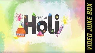 HOLI SPECIAL 2018 || VIDEO JUKEBOX || New Punjabi Songs 2018 || AMAR AUDIO