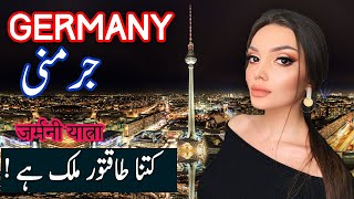 Travel To Germany | Full History And Documentary About Germany In Urdu & Hindi | جرمنی کی سیر