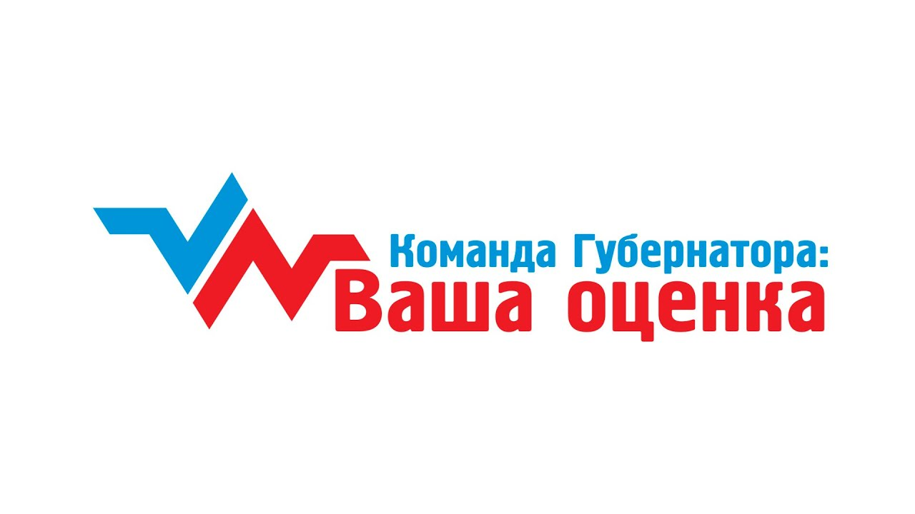 Отчет Департамента финансов Вологодской области  Отчет Департамента финансов Вологодской области