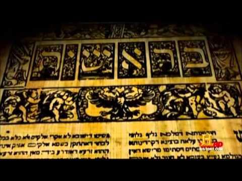 Gilgamesh Ezekiel & Ancient Rocket Propulsion  2