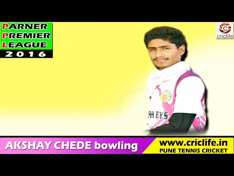Akshay Chede bowling in Parner Premier League 2016