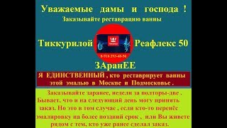 2013_Yamaha_FXNytro_MTX153 2014 Yamaha Fx Nytro Mtx 153