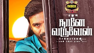 Dhanush's Naane Varuven Quirky Character   inbox