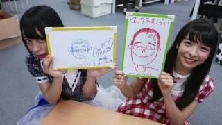 スーパーアイドル『神宿』登場!(マックスむらいチャンネル) 神宿(か...