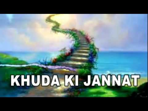 खुदा की जन्नत__Khuda Ki Jannat    Taqrir    Sonic Enterprise    Islamic 2016