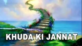खुदा की जन्नत__Khuda Ki Jannat || Taqrir || Sonic Enterprise || Islamic 2016