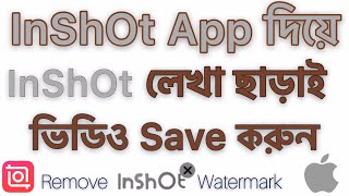 InShot App Without Watermark