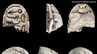 New findings in Samaria Confirm Jewish People's Undeniable Connection to the Land of Israel!