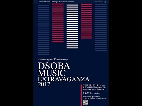 DSOBA Music Extravaganza