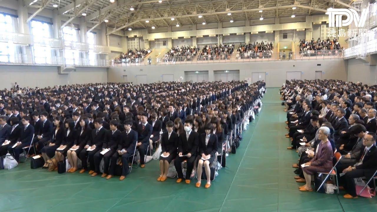 文理 大学 徳島