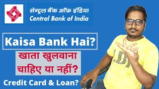 Central Bank of India Review, Good or Bad Bank? | My Honest Opinion About Central Bank of India