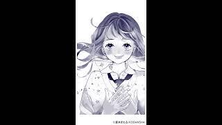 【講談社公式動くマンガ】別フレ★恋のはじまり