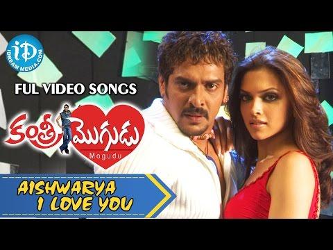 Aishwarya I Love You  Song  Deepika Padukone Kantri Mogudu Movie  Upendra  Daisy Bopanna