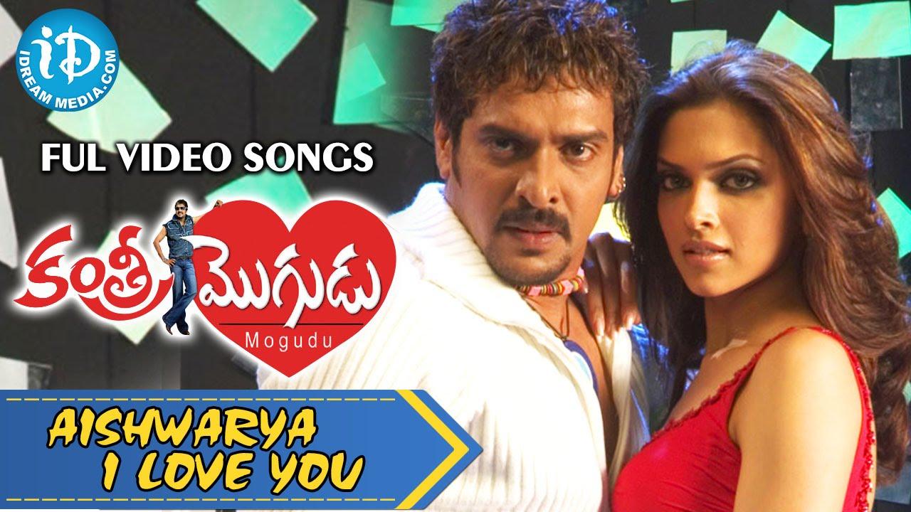 Aishwarya I Love You Video Song - Deepika Padukone Kantri ...