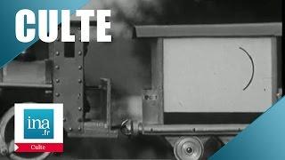 Culte: Interlude avec Le Petit Train De La Mémoire de l