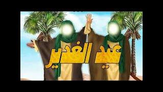 علي والاغصان الشاعر حيدر الكعبي قصيده بمناسبة عيد الاغدير الاغر للامام علي ع 2020