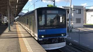 【転削回送・依頼警笛】東武60000系61606F発車
