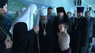 Посещение Патриархом детского приюта в селе Молница