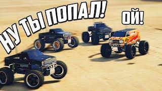 Gta 5 Cops & Robbers - Удираю На Машине На Пульте Управления От 4 Таких Же Машин!