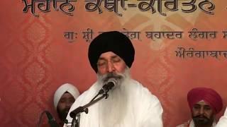 Mitar Pyare Nu - Bhai Harjider Singh Ji Sri Nagar Wale